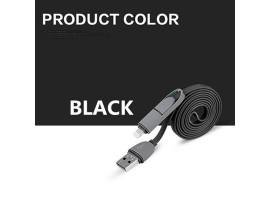 USB кабел подходящ за Iphone, Samsung, Htc, Lenovo, Huawei и др.